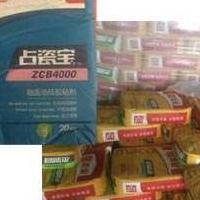 供青海西宁胶粘剂和玉树腻子粉供应商