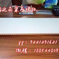 临沂竹木纤维工程板 石塑板 塑钢板 pvc