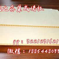山东临沂竹木纤维工程板石塑板 塑钢板厂家