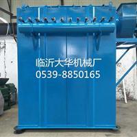 临沂木工除尘器回收粉尘