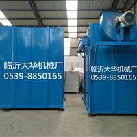 饲料厂用覆膜滤袋除尘器大华制造