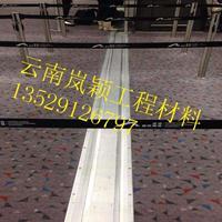 变形缝安装昭通变形缝销售云南专业变形厂家