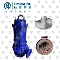 WQK/QG带切割装置排污泵 撕裂式排污泵