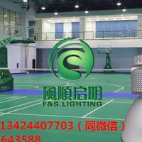 室内篮球场专用灯 篮球馆LED照明灯