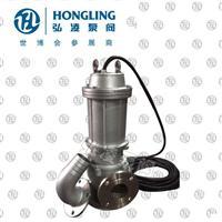 WQP不锈钢潜水泵 潜水排污泵