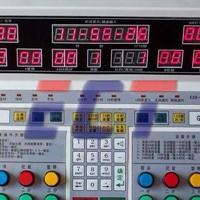 供应篮球比赛记分器(易彩通ECT-CB11)