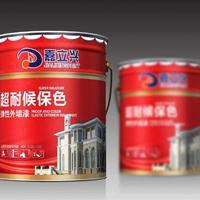 中国十大涂料品牌嘉立兴外墙漆