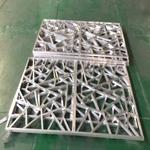 冰裂纹铝窗花生产厂家哪家好?