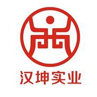 长沙汉坤建筑工程设备租赁有限责任公司