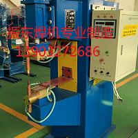 沧州中频点焊机@中频点焊机厂家@振东焊机专业制造