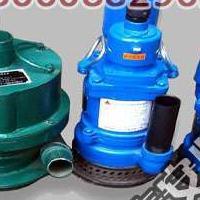 FWQB50-40矿用风动潜水泵,风动潜水泵型号,潜水泵扬程