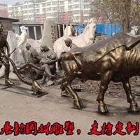 玻璃钢耕牛雕塑,农耕主题雕塑
