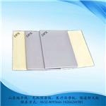 醴陵隧道装饰板执行标准