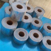 供应丁基胶带代加工,丹东三冠防水材料有限公司