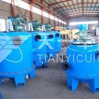 离心萃取机|重金属废水处理用萃取设备