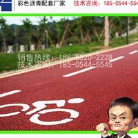 山东彩色沥青生产厂家 SBS改性乳化沥青 橡胶粉改性沥青设备