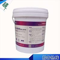 郑州自流平水泥亮光保护剂生产厂家  家装商务办公专用保护剂价格