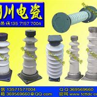 95瓷支柱2601电瓷支柱7231棒型支柱2607