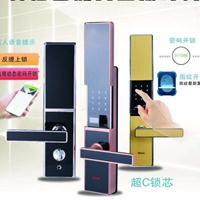 指纹锁电子锁智能锁厂家全国加盟招商