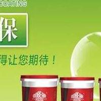 厂家批发零售水性SBS聚氨酯新型环保型改性防水涂料