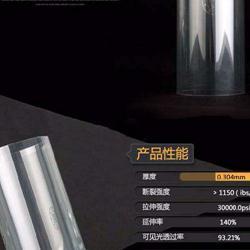 广东省12MIL银行专用防爆防弹膜