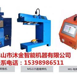 厂家供应直缝自动焊机 氩弧焊二保焊机 金属数控焊接机械设备