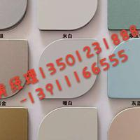 铝塑板厂家 铝塑板