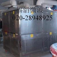 微波云母粉干燥机[微波干燥设备]广州微波机