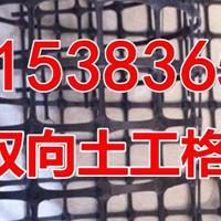 =欢迎光临&天津土工格栅/股份有限公司【天津、集团】欢迎您