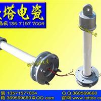 湿电除尘95瓷防露防腐型绝缘拉棒JFL-072-100D Ⅵ型-2F