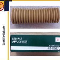 日本THK AFA长寿命高级润滑脂 高速低阻力轴承润滑脂