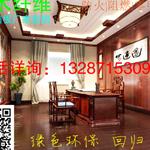 广东汕头市全屋整装集成墙板厂家批发供应商