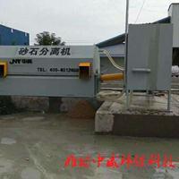 混凝土清洗设备 砂石分离机环保设备