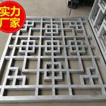 贵州地区改造仿木纹铝合金花格 花格窗 铝花格厂家