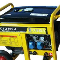 T0T0190A汽油发电电焊机