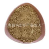 负离子粉厂家  负离子粉价格  纺织用负离子粉