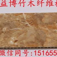 澄海300竹木纤维集成墙板厂家直供