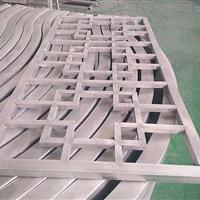 哪里有直接厂家出售铝本色铝挂落 扁管焊接欧式铝屏风窗花