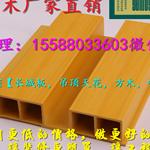 洛阳市生态木5090天花厂家批发直销方木