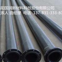 耐磨管超高分子管尾矿管