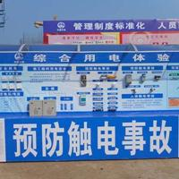 河南安全体验区厂家  中国十七冶选汉坤实业 厂家直销 价格优惠