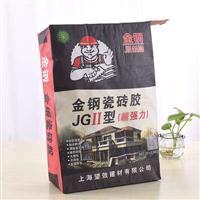 厂家直销彩印 亚光膜复合编织袋 软包装方形阀口袋定制