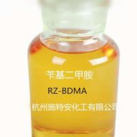 直供润泽 103-83-3 BDMA 二甲基苄胺