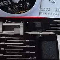 五金工具锡纸软硬快开工具批发零售