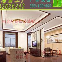 北京集成墙面厂家在哪里?北京集成墙板生产工厂批发价