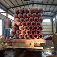 钢套钢保温钢管生产厂家报价