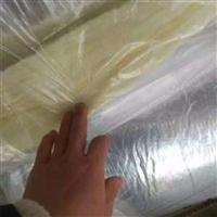 黄色保温玻璃棉价格-吸音降噪大量批发