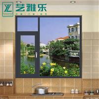 非断桥铝门窗封阳台铝合金平开隔音钢化玻璃落地窗户阳光房定