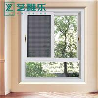 140时尚双色 三轨 铝合金 推拉窗户 隔音隔热防水阳台窗 纱窗