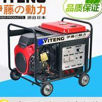 350A汽油发电电焊机报价